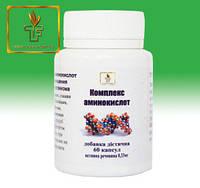 Комплекс аминокислот