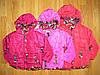 Куртки для девочек оптом, Crossfire, 1-5 рр