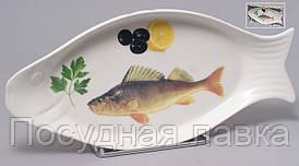 Блюдо для рыбы, 38см