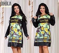 Батальное платье с цветочным принтом