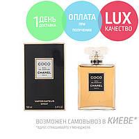 Chanel Coco. Eau De Parfum 100 ml / Парфюмированная вода Коко Шанель 100 мл