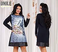 Батальное платье с рисунком
