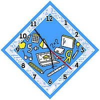 Оригинальные настенные часы Царица наук