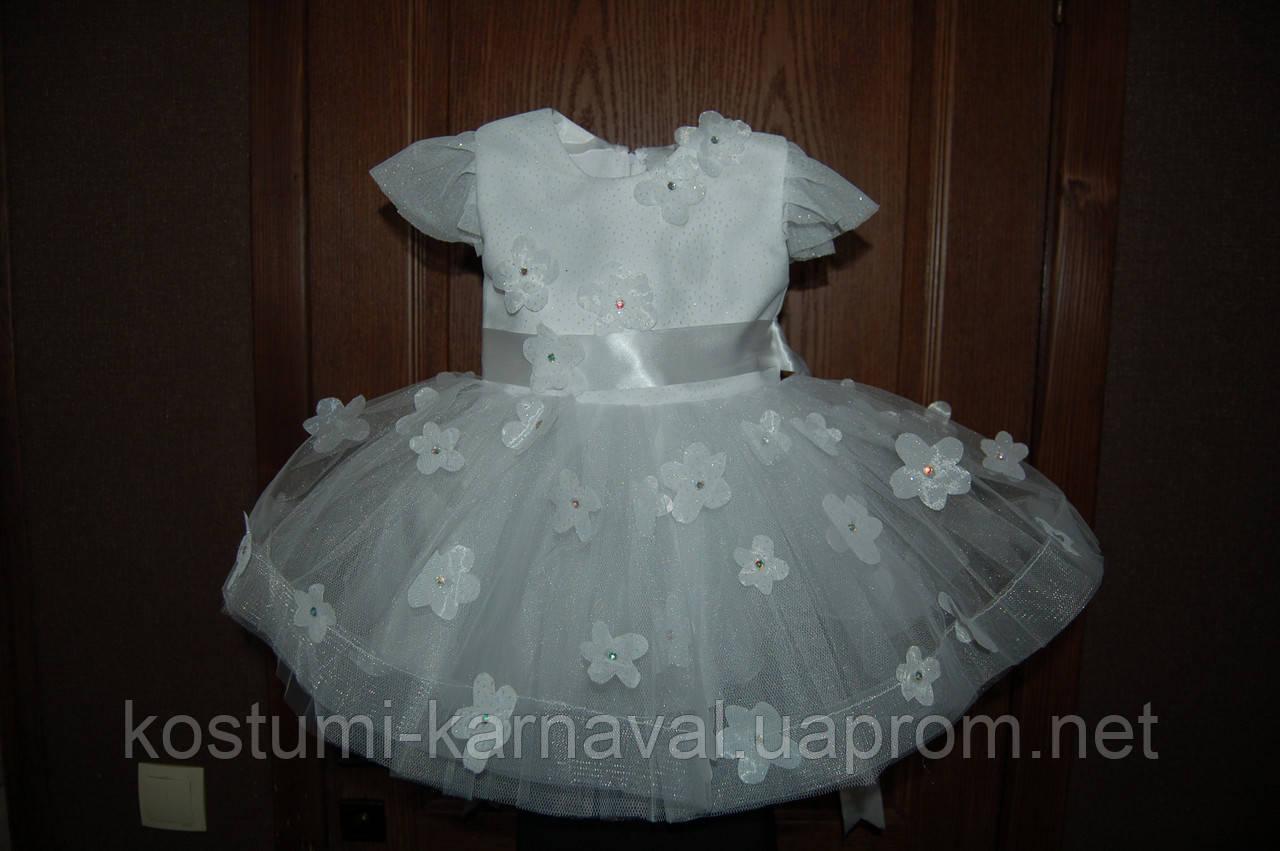 Платье белое Нарядное , пышное для девочки . 1 , 2 , 3 года