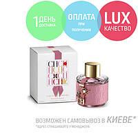 Carolina Herrera CH Summer Fragrance. Eau De Toilette 100 ml / Женская туалетная вода Саммер Фрегранс 100 мл