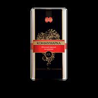 Белорусский шоколад КОММУНАРКА ГОРЬКИЙ 85% 75 грамм  фабрика Коммунарка