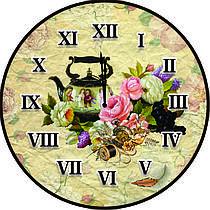 Часы настенные Винтажные Натюрморт