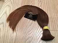 Натуральные Славянские Волосы 50 см В срезе на капсуле Парики Наращивание