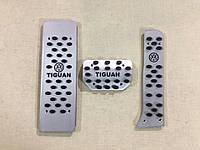 Накладки на педали Volkswagen Tiguan