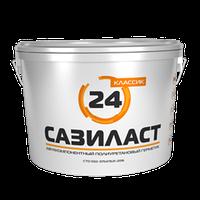 Герметик Сазиласт 24 фасадный полиуретановый
