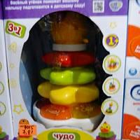 Детская музыкальная пирамида для малышей 7015