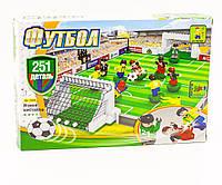 Конструктор Ausini 25590 ФУТБОЛ - Большое футбольное поле (251 дет.)