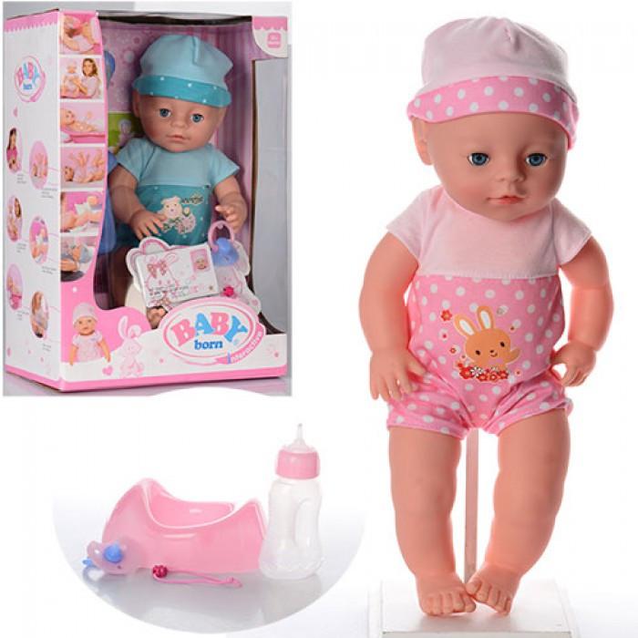 Кукла пупс Baby Born YL1710