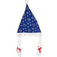 Новогодняя Шапка  - Синий Колпак Снегурочки с косичками