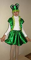 Карнавальный  костюм Лягушка-Квакушка для девочки продажа, Киев