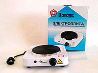 Электрическая плита Hot plate HP-100A, плита электрическая 1 конфорочная настольная, настольная плита для дачи