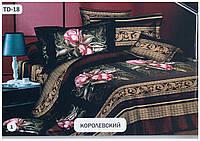 """Комплект постельного белья """"Королевский"""" TD-18"""