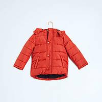Зимняя детская одежда яркого цвета для мальчика Кияби с капюшоном +подкладка