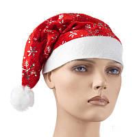 Новогодняя Шапка  - Красный Колпак Санта Клауса