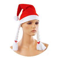 Новогодняя Шапка  - Красный Колпак Снегурочки с косичками