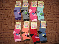 Детские теплые носочки