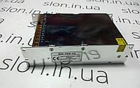 Блок питания БП 220/12/30А Негерметичный с вентилятором