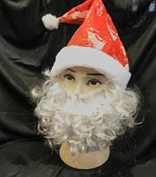 Борода Деда Мороза маленькая