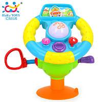 Игрушка Huile Toys Забавный руль 916