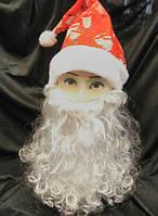 Борода Деда Мороза 45х35 см