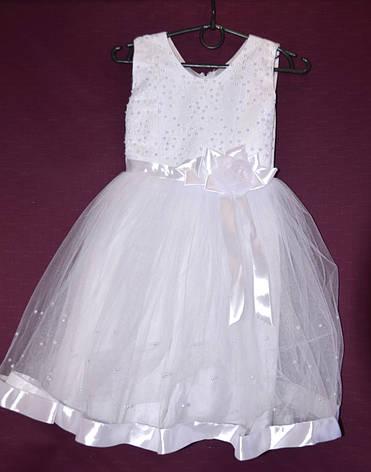 Платье бальное детское София 4-6 лет, фото 2