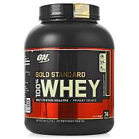 Optimum Nutritions Whey Gold Standart 2.27kg