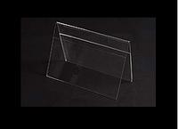 Менюхолдер горизонтальный А4 формата двухсторонний