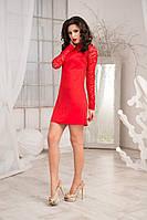 """Красное стильное платье """"Лоррен"""""""""""