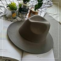 Шляпа женская фетровая Федора с устойчивыми полями серая