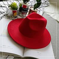 Шляпа женская фетровая Федора с устойчивыми полями красная