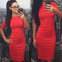 Платье классика миди  красное