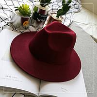 Шляпа женская фетровая Федора с устойчивыми полями бордовая (марсала)