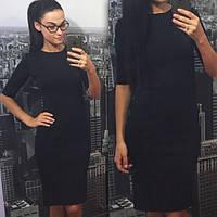 Платье классика миди  черное
