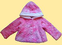 Шубка детская розовая с капюшоном, 3