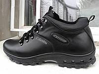 Обувь зимняя Columbia