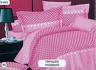 """Комплект постельногобелья бязь Тиротекс """"Горошек Розовый"""""""