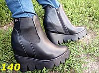 Женские демисезонные ботинки тракторная танкетка, р.36,39,40