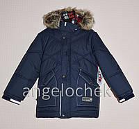 Куртка Lenne Niles 16359-229 104р темно-синяя
