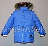 Куртка Lenne Niles 16359-609 122р голубая