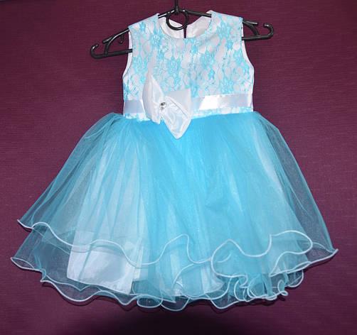 Платье бальное детское Малютка 1,5-2 года, фото 2