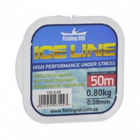 Леска Fishing ROI ICE LINE d=0.09mm 0.9kg 50m