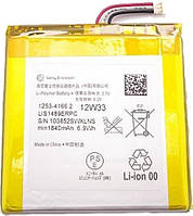 Аккумулятор для Sony Xperia Acro S LT26w оригинальный, батарея LIS1489ERPC, 1253-4166