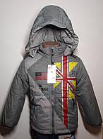 Курточка на мальчика осень-весна  р.110