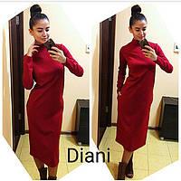 Стильное платье с карманами Миди 46063
