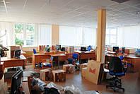 Квартирный и офисный переезд в Днепре и области